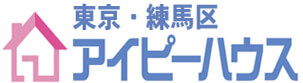 住まいの悩み・マンション・住宅リフォームなら東京練馬のアイピーハウスへ!