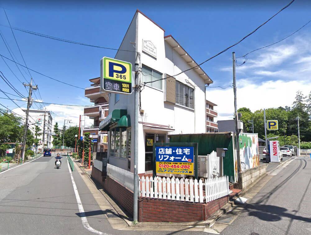 アイピー店舗